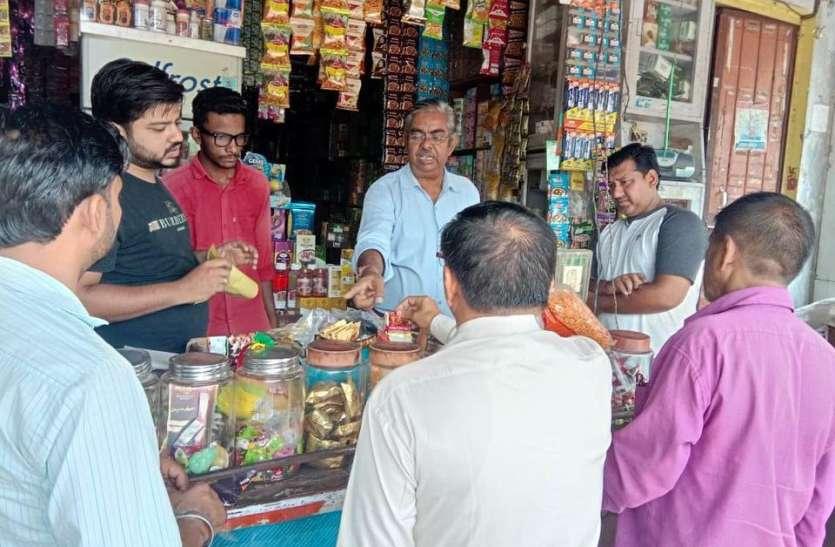 शिक्षण संस्थाओं के पास बिकते मिले तम्बाकू उत्पाद