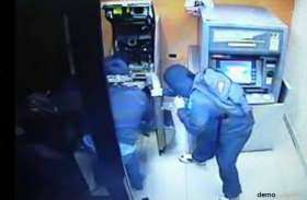 ATM: 67 लाख की चोरी के बावजूद बैंक प्रबंधन बरत रहा लापरवाही