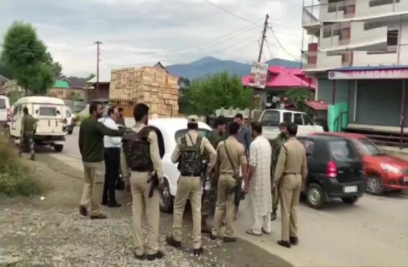 जम्मू-कश्मीर में टेरर फंडिंग के खिलाफ NIA की बड़ी कार्रवाई, बारामूला में ताबड़तोड़ छापेमारी