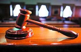 चयनित होने के बावजूद विधवा महिला को नही दी नियुक्ति, न्यायालय ने जारी किया कारण बताओ नोटिस