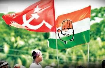 ऐसा क्या हुआ की CPI के नेता कहने लगे, कांग्रेस सरकार की सच्चाई आई सामने