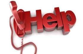 मिले मदद तो बच जाएगी मासूम कान्हा की जान, इलाज के लिए धन नहीं होने से परेशान मां