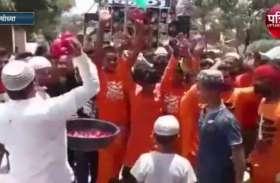 डीजे की धुन पर नाचते निकले कांवरिया मुस्लिम समुदाय ने फूलों से किया स्वागत
