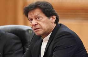 पाकिस्तान: इमरान सरकार ने बेनामी संपत्ति पर कसा शिकंजा, समिति गठित