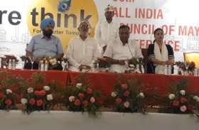 All India Mayor council की बैठक में हुआ बड़ा निर्णय, जलसंरक्षण के लिए बनी अहम रणनीति, देखें वीडियो