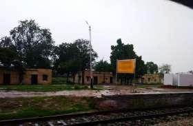 आयोग के निर्देश पर बनी रेलवे सड़क की जांच करेगी विजलेंश