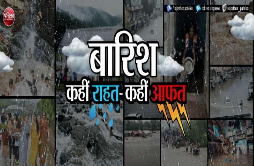 VIDEO : जोधपुर में इंद्रदेव का कहर, एक महिला सहित एक बच्चे की मौत, मकान हुए क्षतिग्रस्त,  #HelpInRain #Patrika #Rain #Jodhpur #मददगारबनें #हेल्पइनरेन