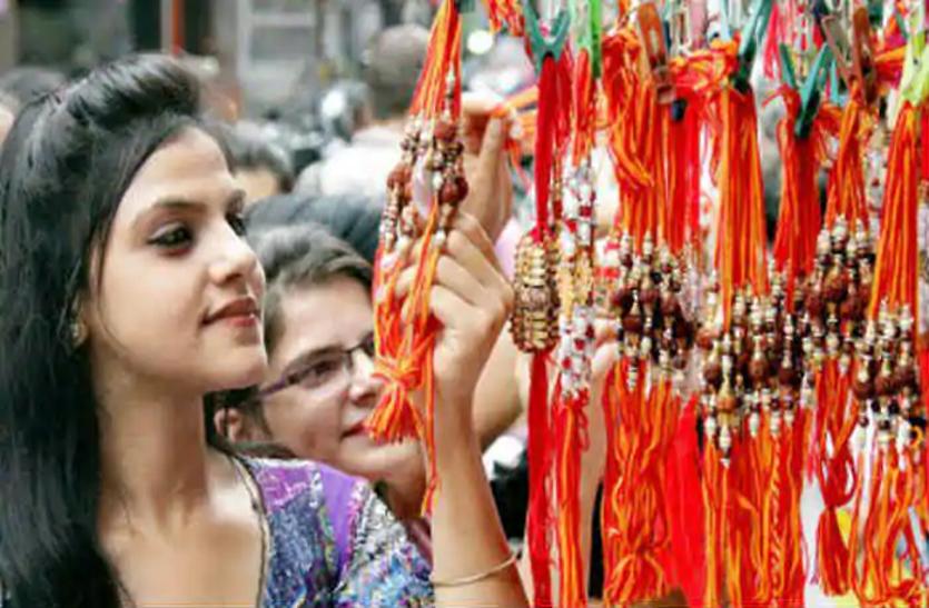 Raksha Bandhan 2019 : अगर दूर रहता है आपका भाई तो ऐसे आसानी से पहुंचाएं उस तक राखी