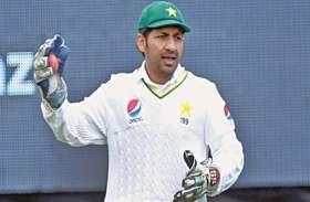 विश्व कप में पाक टीम के खराब प्रदर्शन की सरफराज पर गिरेगी गाज, जाएगी टेस्ट टीम की कप्तानी