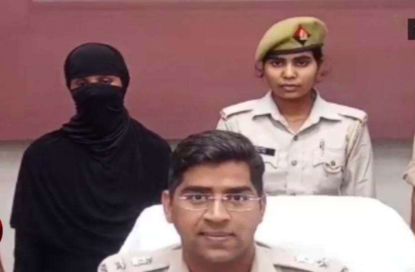 video: पति की इस हरकत से परेशान होकर पत्नी ने उसे उतारा मौत के घाट, पुलिस ने महिला को किया गिरफ्तार