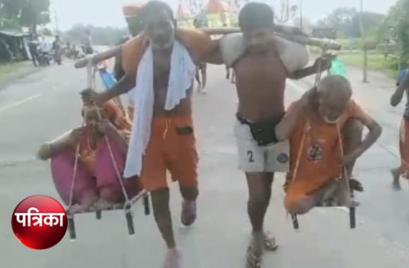 Kanwar Yatra: माता-पिता को कांवड़ में बैठकर ले जा रहे कलयुग के 'श्रवण कुमार' की जमकर हो रही तारीफ, देखें वीडियो
