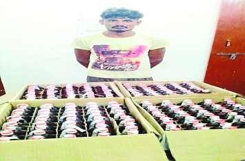 सरकारी दुकान में खपाई जा रही थी एमपी की 79 पेटी शराब, पुलिस ने चार सेल्समेनों को किया गिरफ्तार