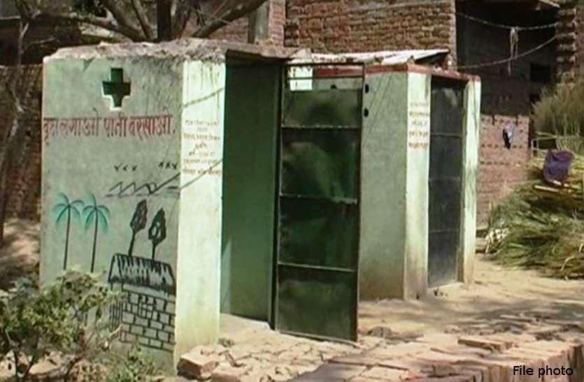शौचालय निर्माण में हुए भ्रष्टाचार का खुला पोल, नगर निगम पर उठ रहे हैं सवाल