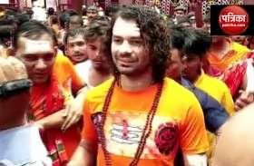 सावन के दूसरे सोमवार पर तेज प्रताप यादव ने देवघर में की बाबा बैद्यनाथ की पूजा-अर्चना