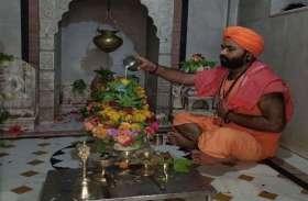 sawan ka somwar: शिवालयों में गुंजायमान रहे हर बम के जयकारे