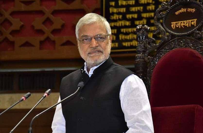 विधायक संयम लोढा की इस मांग को पूरा किया सीपी जोशी ने,अब होगी यह कार्यवाही
