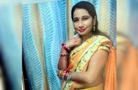पुलिस को नहीं लगता सुनीता की हादसे में हुई मौत, मौके पर कराया डेमो, पति से कर रही मनोवैज्ञानिक पूछताछ