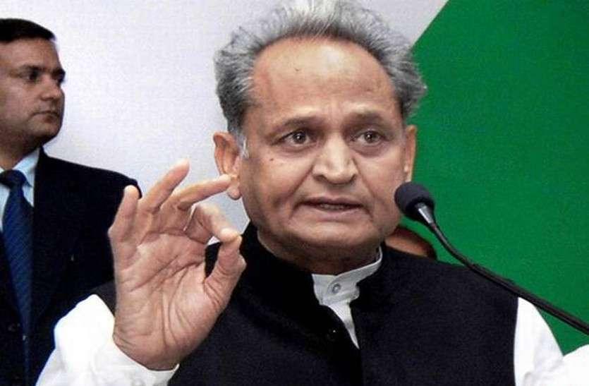 मुख्यमंत्री अशोक गहलोत ने खोला खुशियों का पिटारा, हर जिले को दिया एक तोहफा