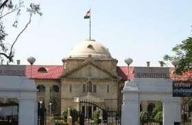 नवोदय विद्यालयों के मुकदमों की पैरवी के लिए वकीलों की नियुक्ति पर HRD मंत्रालय से रिपोर्ट तलब