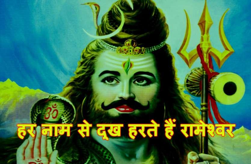 'बाबा' भगाएंगे विपत्ति, 'शिव' खोलेंगे मोक्ष का द्वार