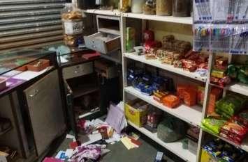 पुलिस का भय खत्म : बदमाशों ने 2 रात में 3 जगह की चोरी की वारदात