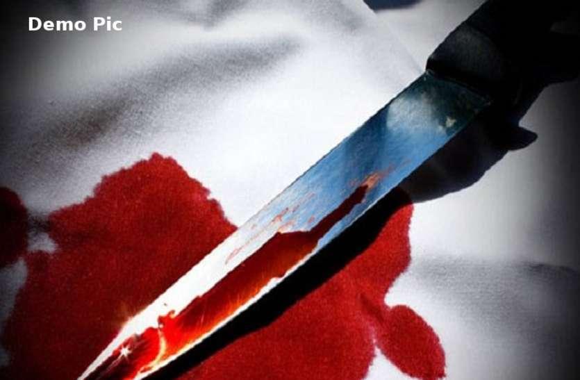 मामूली बात को लेकर शराबी बेटे ने पिता पर कर दिया चाकू से हमला, फिर मचा बवाल और...