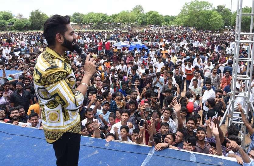 पंजाबी सिंगर परमिश ने राजस्थान में मचाया धमाल