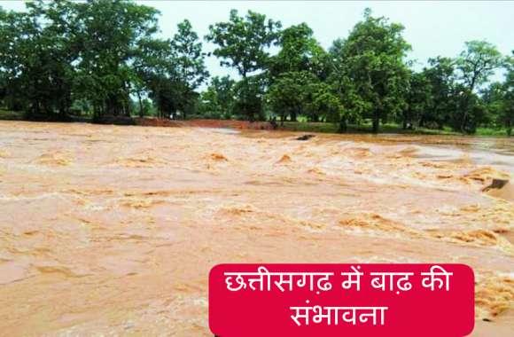 सुकमा में आ सकती है बाढ़, नदी में पानी का स्तर बढ़ने से फंसे जवान