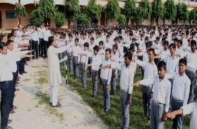 अब RSS तैयार करेगा फौजी, 2020 में खोलेगा पहला आर्मी स्कूल