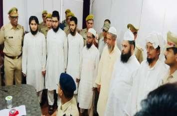 Big Breaking: VIDEO: बीजेपी के इस फायर ब्रांड मंत्री के क्षेत्र में 4 विदेशी संदिग्ध गिरफ्तार, नाम बदल कर मदरसे में रह रहे थे सभी