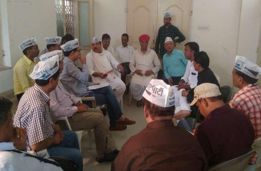 आप: भाजपा सरकार देश की जनता को अफीम का नशा चढ़ा रही है - संजय सिंह