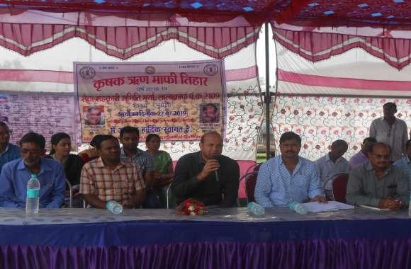 ऋण माफी से होगा किसानों की आर्थिक स्थिति में सुधार- डॉ. भुरे
