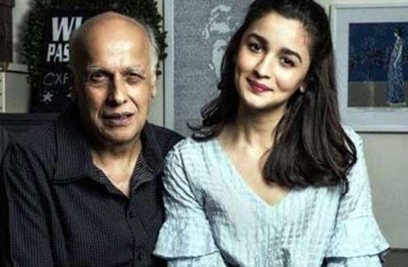 OTT platform पर रिलीज होगी 'Sadak 2', महेश भट्ट बोले- नहीं बचा कोई ऑप्शन