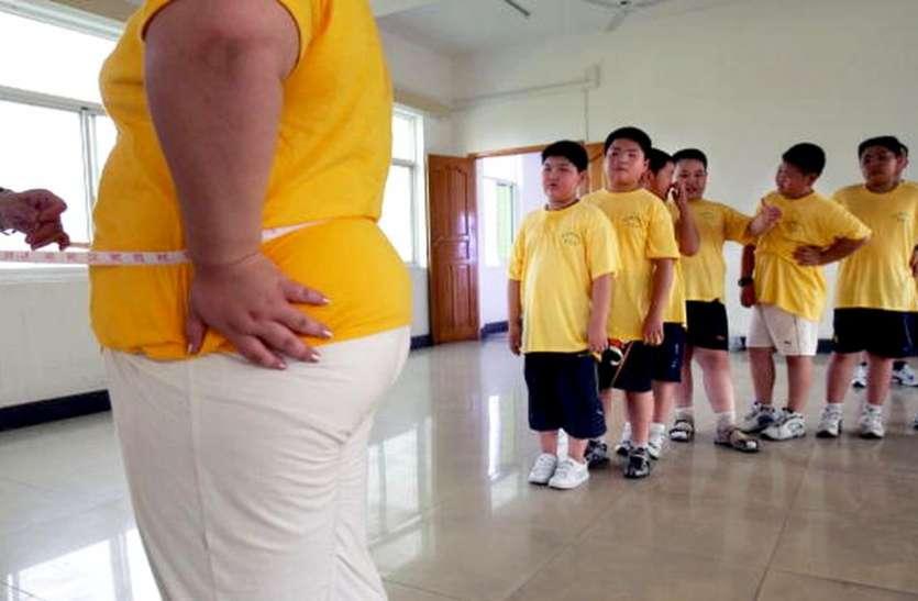 जानिए मोटापाग्रस्त बच्चों का तेजी वजन घटाने का फॉमूला