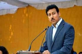 Photo: एक नजर में जाने बीजेपी सांसद राज्यवर्धन सिंह राठौर के बारे में