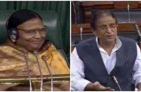 Breaking- सपा सांसद Azam Khan ने Lok Sabha में दो बार मांगी माफी, जानिए क्यों