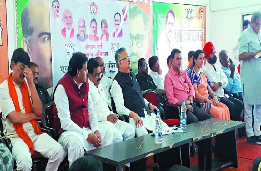डॉ रमन सिंह ने निकाय चुनाव के लिए किया रोडमैप तैयार, विधानसभा चुनाव की हार का ऐसे करेंगे भरपाई