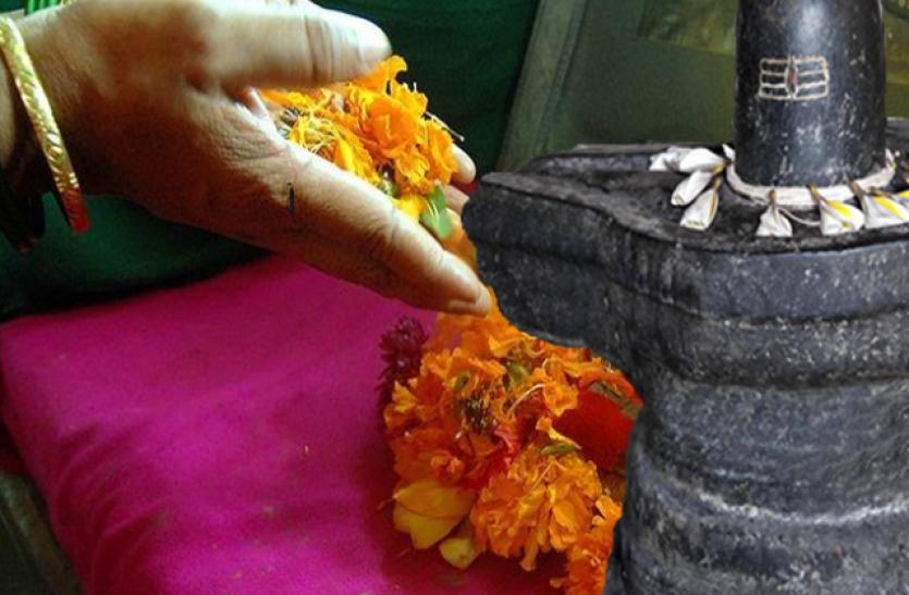 Sawan shivratri 2019: सावन शिवरात्रि के दिन मनोकामना के अनुसार करें शिव पूजा, मिलेगा फल