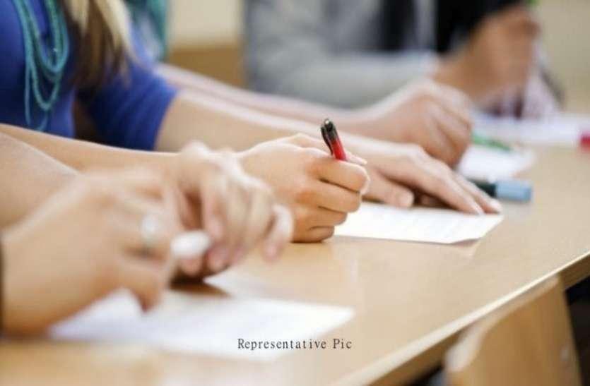 UP Board exam 2021: 10वीं और 12वीं परीक्षाओं की नई तारीखों का ऐलान, आठ मई को होंगे एग्जाम
