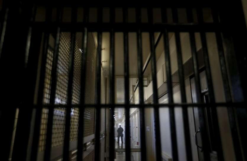 ब्राजील: पारा जेल में दो गुटों के बीच भड़की हिंसा, 52 कैदियों की मौत