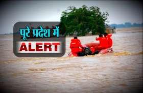 Weather Alert: भारी बारिश की चेतावनी, सरकार ने सभी कलेक्टरों को तैयार रहने को कहा