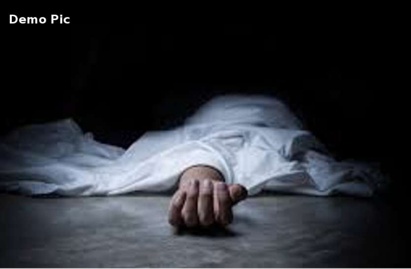 बांसवाड़ा : गर्भवती महिला की इलाज के दौरान मौत, लापरवाही का आरोपी डॉक्टर फरार
