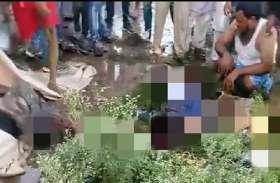 अलवर में गोविंदगढ़ के पास कावड़ चढ़ाने जा रहे कावडिय़ों की पिकअप पलटी, दो की दर्दनाक मौत, गांव में शोक का माहौल