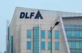 पहली तिमाही में DLF ने कमाया लाभ, 415 करोड़ का हुआ मुनाफा