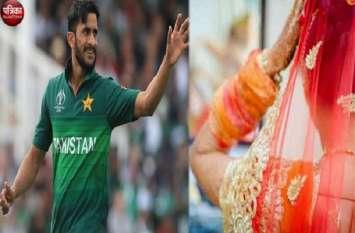 मेवात की बेटी शामिया बनेगी पाकिस्तान की बहू