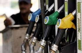 पेट्रोल, डीजल के भावों में बनी हुई है गिरावट