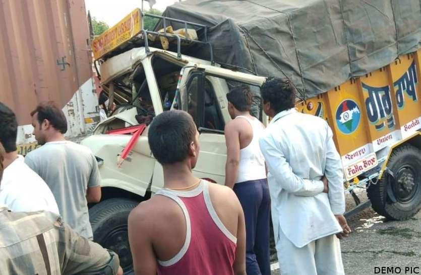 ट्रेलर ने अचानक लगाए ब्रेक, पीछे से मिनी ट्रक टकराया, चालक की हुई दर्दनाक मौत