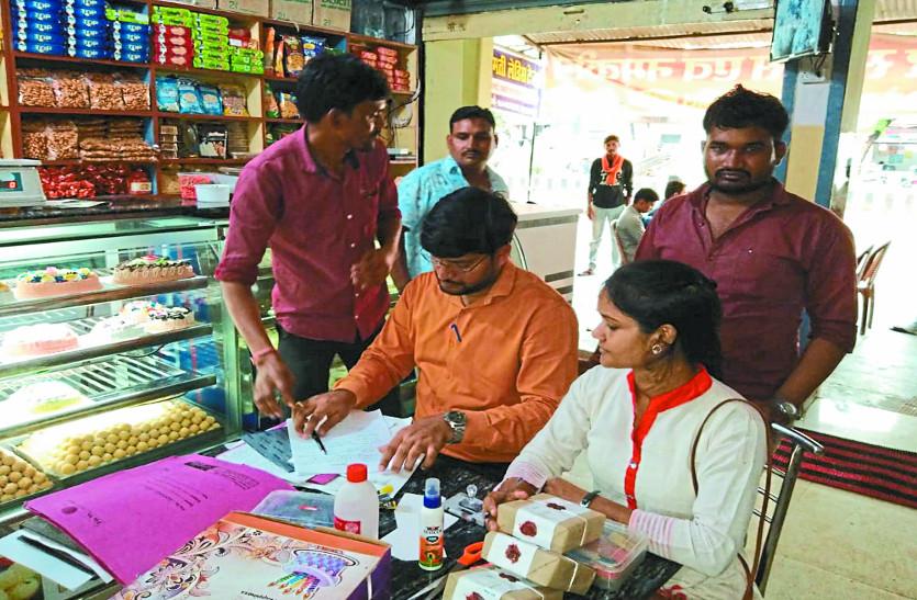 मिठाई दुकान में खाद्य सुरक्षा विभाग की टीम ने मारा छापा, लाइसेंस प्रस्तुत करने दिया नोटिस