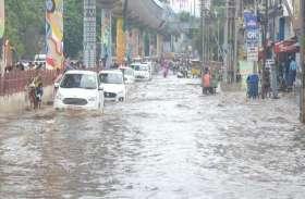 बारिश से रायपुर की ये सड़कें हुई जलमग्न, देखें फोटो और रहे सतर्क