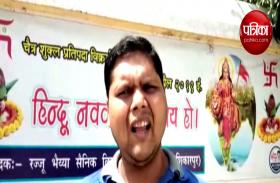 VIDEO: इस मकसद से आर्मी स्कूल खोलने की RSS की है तैयारी
